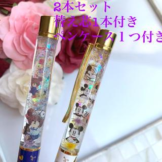 ハーバリウムボールペン♡2本セット(その他)