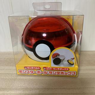 ポケモン(ポケモン)のポケモン モンスターボール☆ランチボックス(弁当用品)
