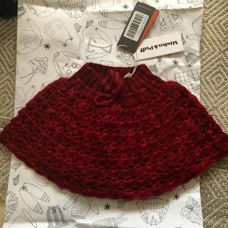 ボンポワン(Bonpoint)の新品 Misha & Puff スカート4-5y(スカート)