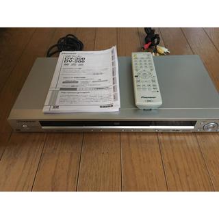 パイオニア(Pioneer)のPioneer DV-300(DVDプレーヤー)
