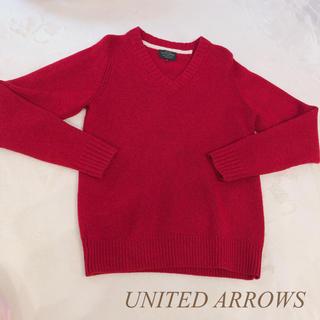ユナイテッドアローズ(UNITED ARROWS)のユナイテッドアローズ Vネックメンズニット (ニット/セーター)