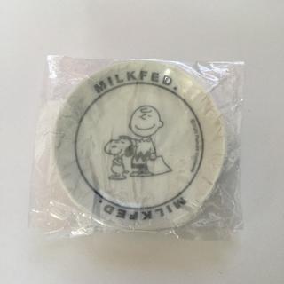 SNOOPY - mini 6月号 特別付録  MILKFED.  スヌーピー 美濃焼の豆皿