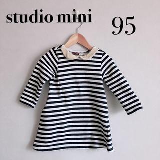 スタジオミニ(STUDIO MINI)の☆美品☆ Studio mini ボーダーワンピース 95サイズ(ワンピース)