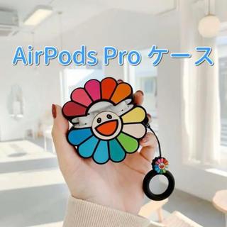 フラワー airpods pro ケース flower(ヘッドフォン/イヤフォン)
