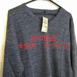 ムジルシリョウヒン(MUJI (無印良品))の無印良品 フレンチリネン Vネックセーター(ニット/セーター)