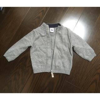 プチバトー(PETIT BATEAU)のプチバトーのニットジャケット(ニット/セーター)