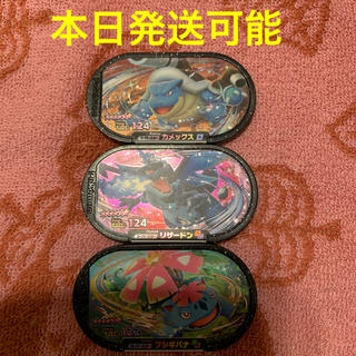 ポケモン - ポケットモンスター メザスタ カメックス リザードン フシギバナ