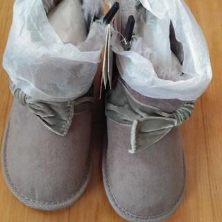 ミキハウス(mikihouse)のミキハウス ブーツ(ブーツ)