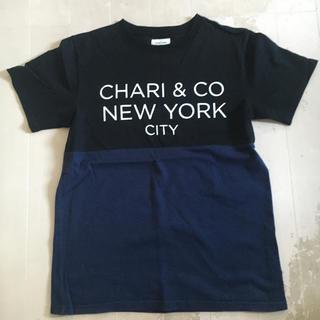 ビームス(BEAMS)のCHARI&CO ID DAYLY WEAR ツートン Tシャツ S(Tシャツ/カットソー(半袖/袖なし))
