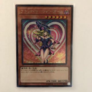 コナミ(KONAMI)のブラックマジシャンガール シークレット(シングルカード)