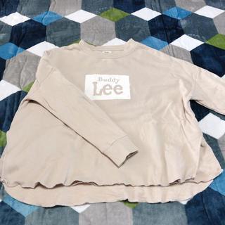 Lee - Lee 授乳服