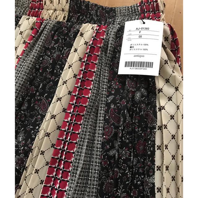 antiqua(アンティカ)のアンティカ  antiqua プリーツロングスカート レディースのスカート(ロングスカート)の商品写真