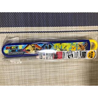 ポケモン(ポケモン)のポケットモンスターサン&ムーン スライド式箸箱セット(弁当用品)