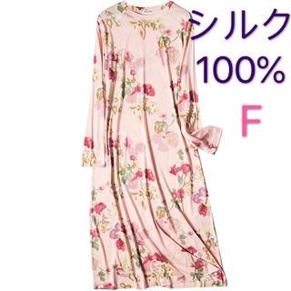 シルク100% 長袖ネグリジェ パジャマ寝巻ワンピース花柄 ピンク フリー1