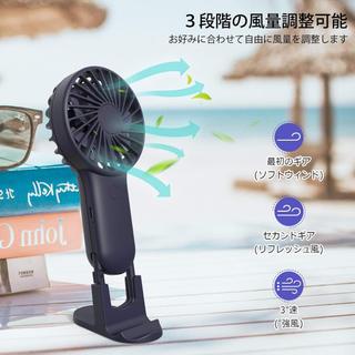 手持ち扇風機 USB充電式最大10時時間動作可能 バッテリー内蔵 2800mAh