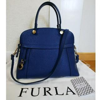 Furla - (美品) フルラ バッグ パイパー ロイヤルブルー
