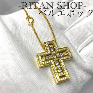 ダミアーニ(Damiani)の✨最高品質✨芸能人.有名モデル✨特注オーダー✨ネックレス✨k18gp✨(ネックレス)
