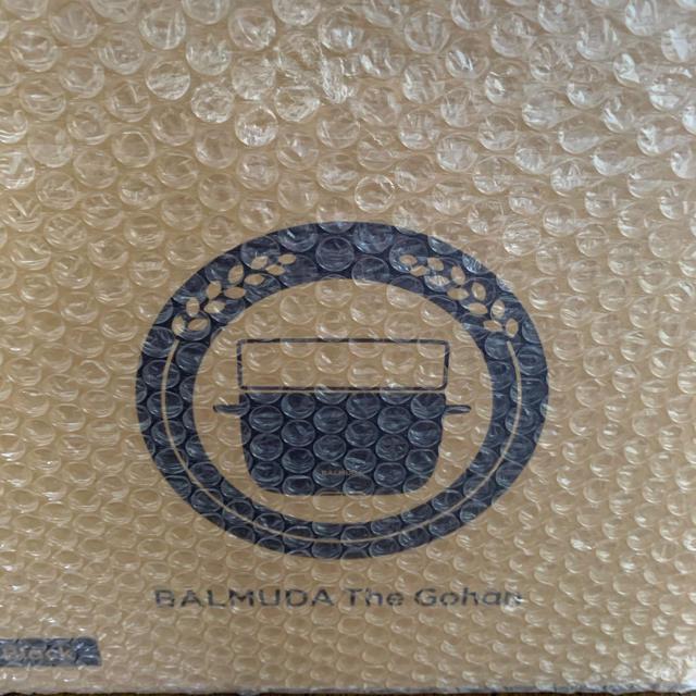 BALMUDA(バルミューダ)のテニスボール様専用 バルミューダ ゴハン 炊飯器 ブラック スマホ/家電/カメラの調理家電(炊飯器)の商品写真