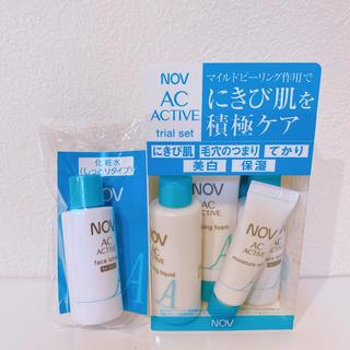ノブ(NOV)の【新品・未使用】ノブ ACアクティブ トライアルセット(サンプル/トライアルキット)