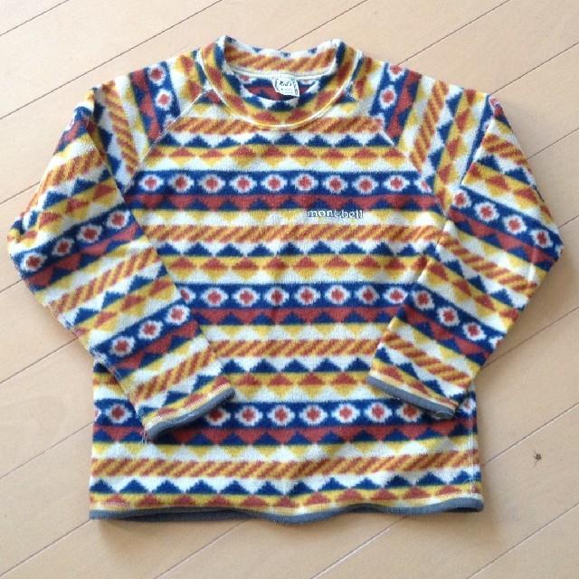 mont bell(モンベル)のモンベル フリーストップス  120 キッズ/ベビー/マタニティのキッズ服男の子用(90cm~)(ジャケット/上着)の商品写真