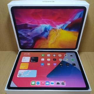 Apple - 新品同様Ipad  Pro11 2020 第2世代Wifi 128Gb 保証付き
