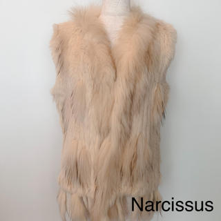 ナルシス(Narcissus)の【新品】ナルシス フリンジファーベスト(ベスト/ジレ)