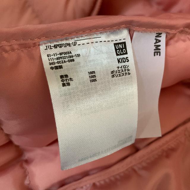 UNIQLO(ユニクロ)の中綿ベスト 120cm キッズ/ベビー/マタニティのキッズ服女の子用(90cm~)(ジャケット/上着)の商品写真