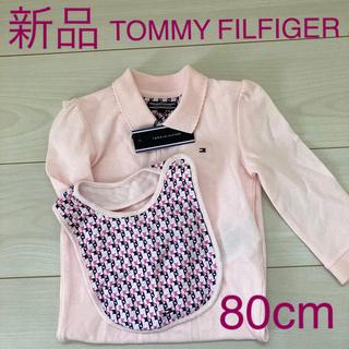 トミーヒルフィガー(TOMMY HILFIGER)の新品 TOMMY FILFIGER ロンパース 80cm(ロンパース)