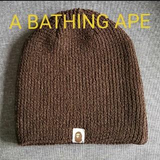 アベイシングエイプ(A BATHING APE)のA BATHING APE ビーニーニット帽(ニット帽/ビーニー)