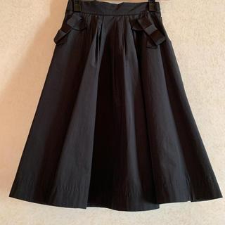 M'S GRACY - タグ付き エムズグレイシー タフタ素材リボンスカート36