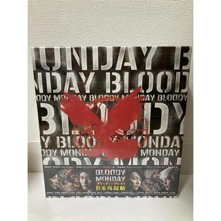 【新品未開封】ブラッディ・マンデイ シーズン2 DVD-BOX〈6枚組〉三浦春馬