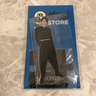 Johnny's - SixTONES 松村北斗 アクスタ