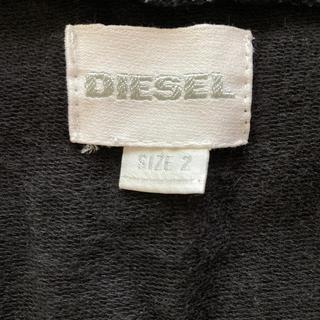 ディーゼル(DIESEL)のディーゼル   zip-upスエット 100(ジャケット/上着)