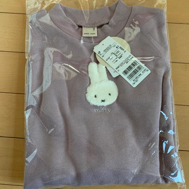 petit main(プティマイン)のpetit mainミッフィートレーナー120cm新品 キッズ/ベビー/マタニティのキッズ服女の子用(90cm~)(Tシャツ/カットソー)の商品写真