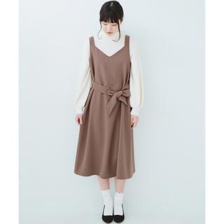 ハコ(haco!)のhaco!  今買ってオールシーズン着られる ウエストリボンジャンパースカート(ひざ丈ワンピース)