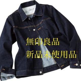 ムジルシリョウヒン(MUJI (無印良品))の新品 無印良品 オーガニックコットン ストレッチデニムジャケット muji(Gジャン/デニムジャケット)