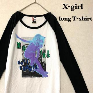 エックスガール(X-girl)の<X-girl> オシャレデザイン ロングTシャツ ユニセックス(Tシャツ(長袖/七分))