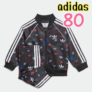 アディダス(adidas)のアディダス ジャージ上下セット 80(その他)