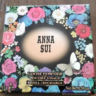 アナスイ(ANNA SUI)のANNA SUI ルースパウダーM900 レフィル(フェイスパウダー)