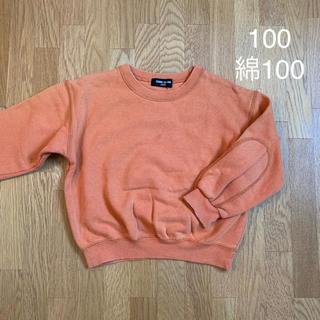 コムサイズム(COMME CA ISM)の100  コムサイズム 長袖トレーナー COMME CA ISM (Tシャツ/カットソー)