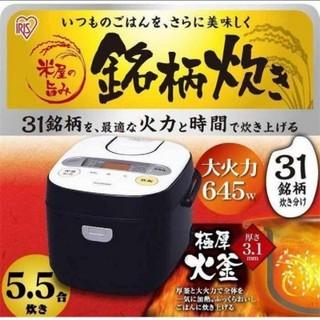 アイリスオーヤマ(アイリスオーヤマ)の新品未使用 炊飯器 5.5合 RC-MA50-B 銘柄炊き アイリスオーヤマ(炊飯器)