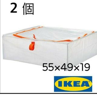 IKEA - 便利♪IKEA イケア 収納ケース 収納ボックスPÄRKLA ペルクラ2個セット