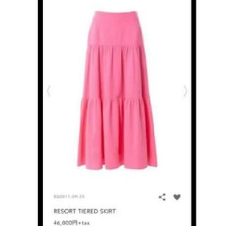 バーニーズニューヨーク(BARNEYS NEW YORK)のボーダーズアットバルコニー スカート 今期 36(ロングスカート)