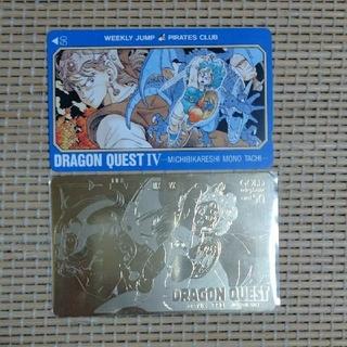 集英社 - ドラゴンクエスト テレカセット