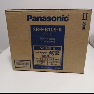SR-HB109-K[ブラック]
