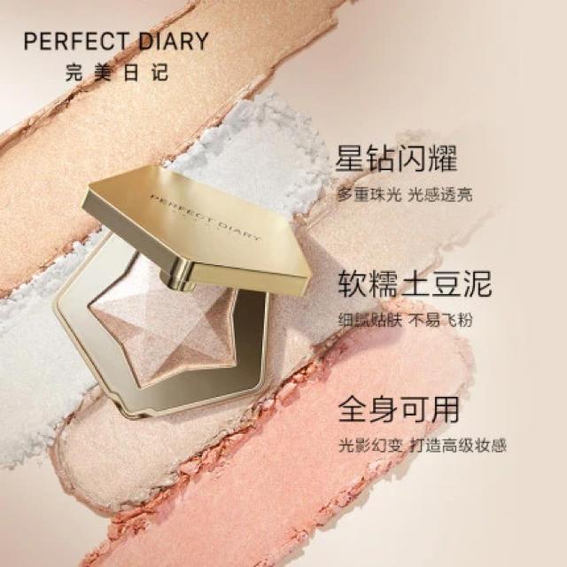 Too Faced(トゥフェイス)の【即納】perfect diary♡ダイアモンドハイライトパウダー♡中国コスメ コスメ/美容のベースメイク/化粧品(その他)の商品写真