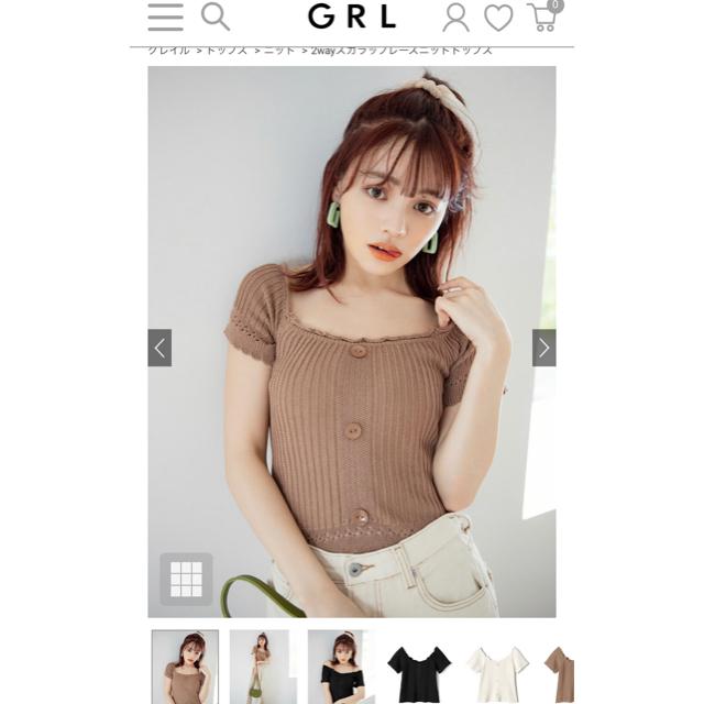 GRL(グレイル)の2wayスカラップレースニットトップス レディースのトップス(ニット/セーター)の商品写真