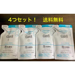 Curel - *キュレル 泡洗顔料 つめかえ用 130ml×4*
