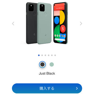 Softbank - Google pixel5