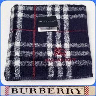 BURBERRY - BURBERRYタオルハンカチ♯.⑧
